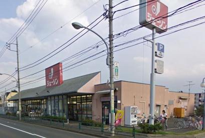 ジェーソン西大泉店の画像1