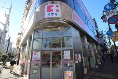 ココカラファイン 神楽坂中里町店の画像1
