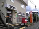 札幌北野通郵便局