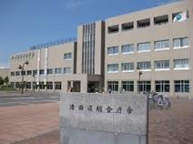 札幌市清田区役所