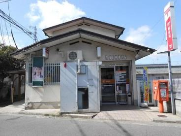 堺福田西郵便局の画像1