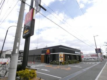 マクドナルド250魚住店の画像1