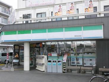 ファミリーマート明石住吉店の画像1