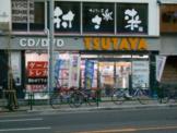TSUTAYA西日暮里店
