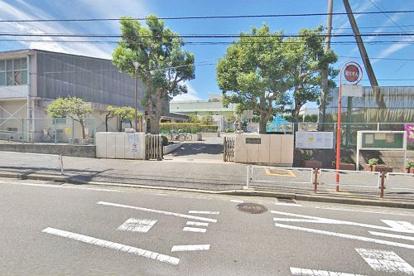 横浜市立藤の木中学校の画像1