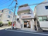 練馬南田中郵便局