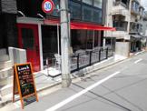 J's cafe&kitchen M(ジェイズ カフェアンドキッチン エム) 代々木上原