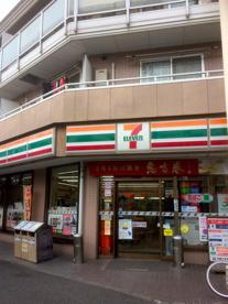 セブンイレブン 川崎渡田東店の画像1