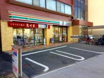 セブンイレブン 川崎市電通り店