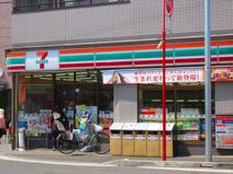 セブンイレブン 川崎四ツ角店