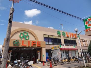 ライフ 川崎桜本店の画像1