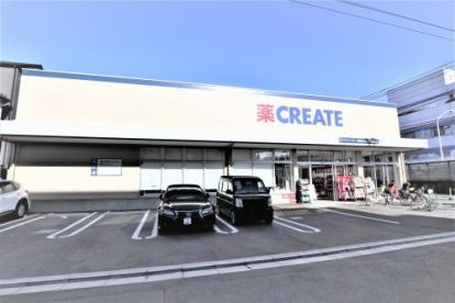 クリエイトSD(エス・ディー) 川崎桜本店の画像1