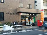 新宿西落合郵便局