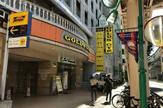 GOLD'S GYM(ゴールドジム) 笹塚東京