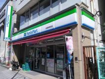 ファミリーマート 川崎南幸町店