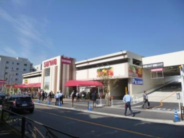 スーパー三和 川崎遠藤店の画像1