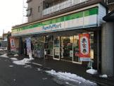 ファミリーマート 丸萬上石神井店