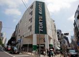 東急ハンズ渋谷