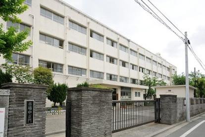 横浜市立市場中学校の画像1