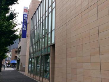 川崎信用金庫大島支店の画像1