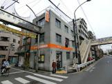 杉並和田郵便局