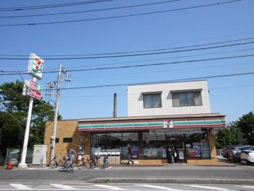 セブンイレブン 習志野鷺沼店の画像1