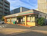 セブンイレブン 渋谷本町3丁目店