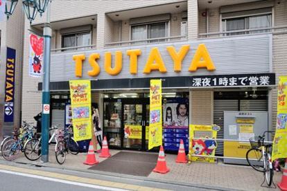 TSUTAYA 千歳烏山店の画像1