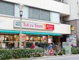 東急ストア 目黒店