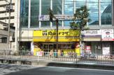 肉のハナマサ 方南町店