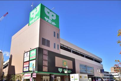 サミットストア 藤沢駅北口店の画像1