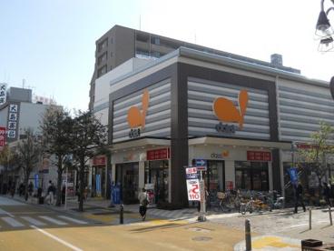 ダイエー藤沢店の画像1