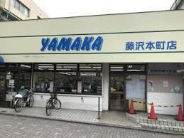 YAMAKA(ヤマカ) 本町店の画像1