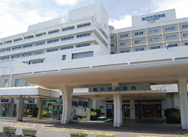 藤沢市民病院の画像1