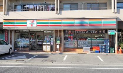 セブンイレブン/川越菅原町店の画像1