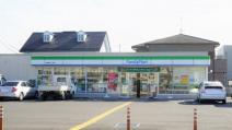 ファミリーマート/川越岸町一丁目店