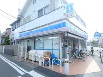 ローソン 川崎小田店