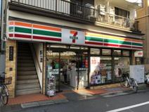セブンイレブン 豊島北大塚店