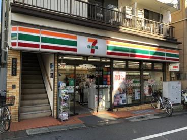 セブンイレブン 豊島北大塚店の画像1