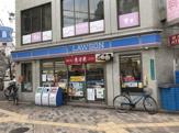 ローソン 西中島店