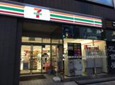 セブン-イレブン大阪西中島5丁目南店