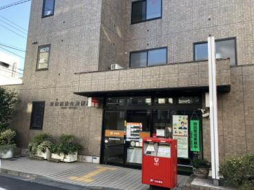 新宿西落合郵便局の画像1