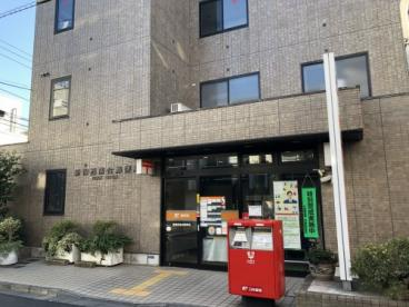 新宿西落合郵便局の画像2