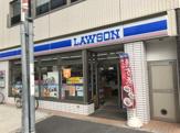 ローソン 西中島六丁目店