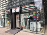 セブン-イレブン新大阪ブリックビル店