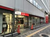 三菱UFJ銀行 新大阪駅前支店