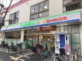 ファミリーマート東三国四丁目店