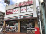 セブン‐イレブン 大阪東三国駅北口店