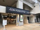 ダイエー 東三国店 AEON FOOD