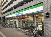 ファミリーマート東三国三丁目店